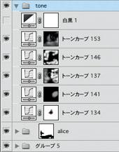 img_soft_retouch14_32.jpg