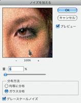 img_soft_retouch16_27.jpg