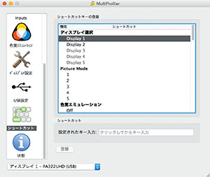 img_special_display02_02.jpg