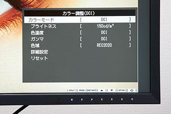 img_special_display03_05.jpg