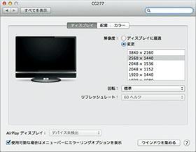 img_special_macpro05_05.jpg