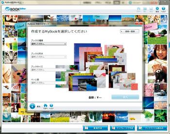 img_special_photobook01_03.jpg