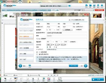 img_special_photobook01_06.jpg