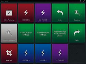img_special_tablet01_09.jpg
