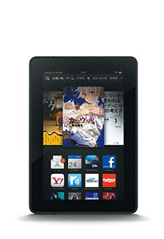 img_special_tablet02_14.jpg