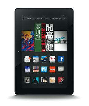 img_special_tablet02_15.jpg