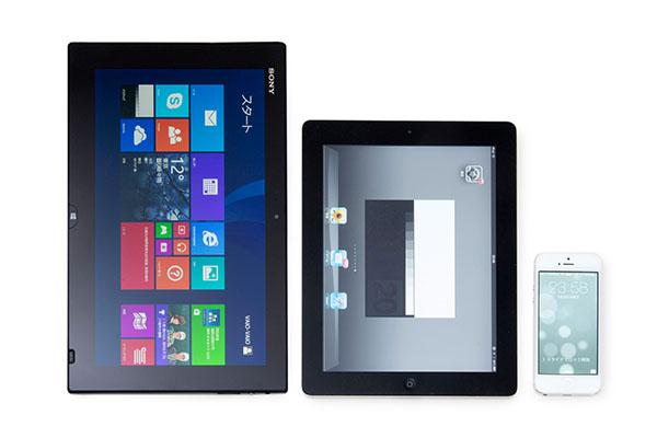 img_special_tablet06_01.jpg