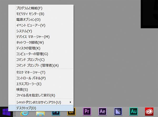 img_special_tablet07_10.jpg
