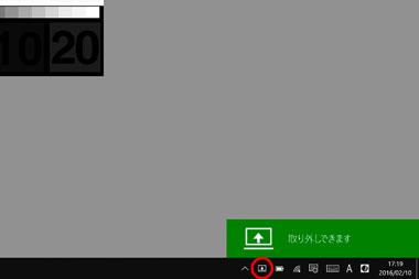 img_special_tablet09_03.jpg