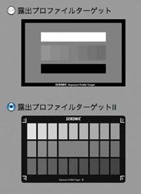 img_tech_meter02_08.jpg