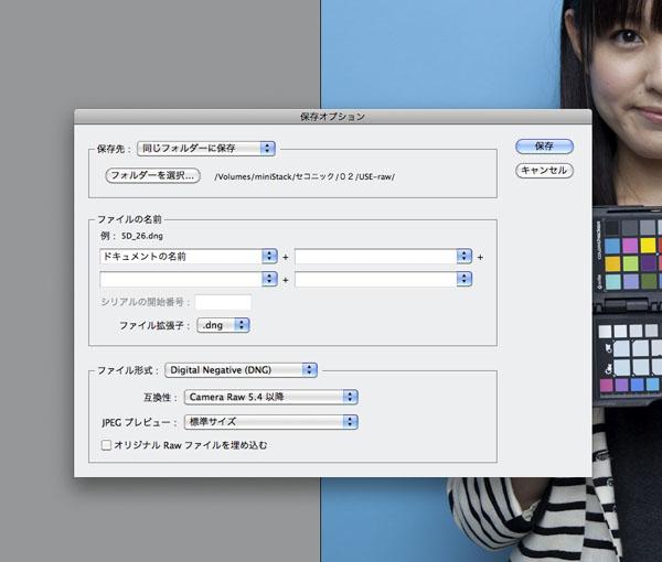 img_tech_meter04_16.jpg
