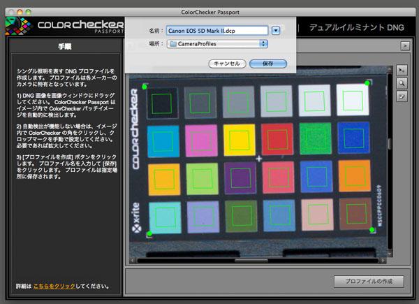 img_tech_meter04_18.jpg