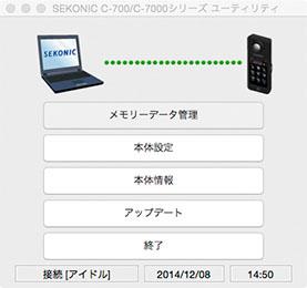 img_tech_stilllight04_11.jpg