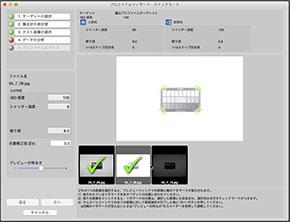 img_tech_stilllight06_03.jpg