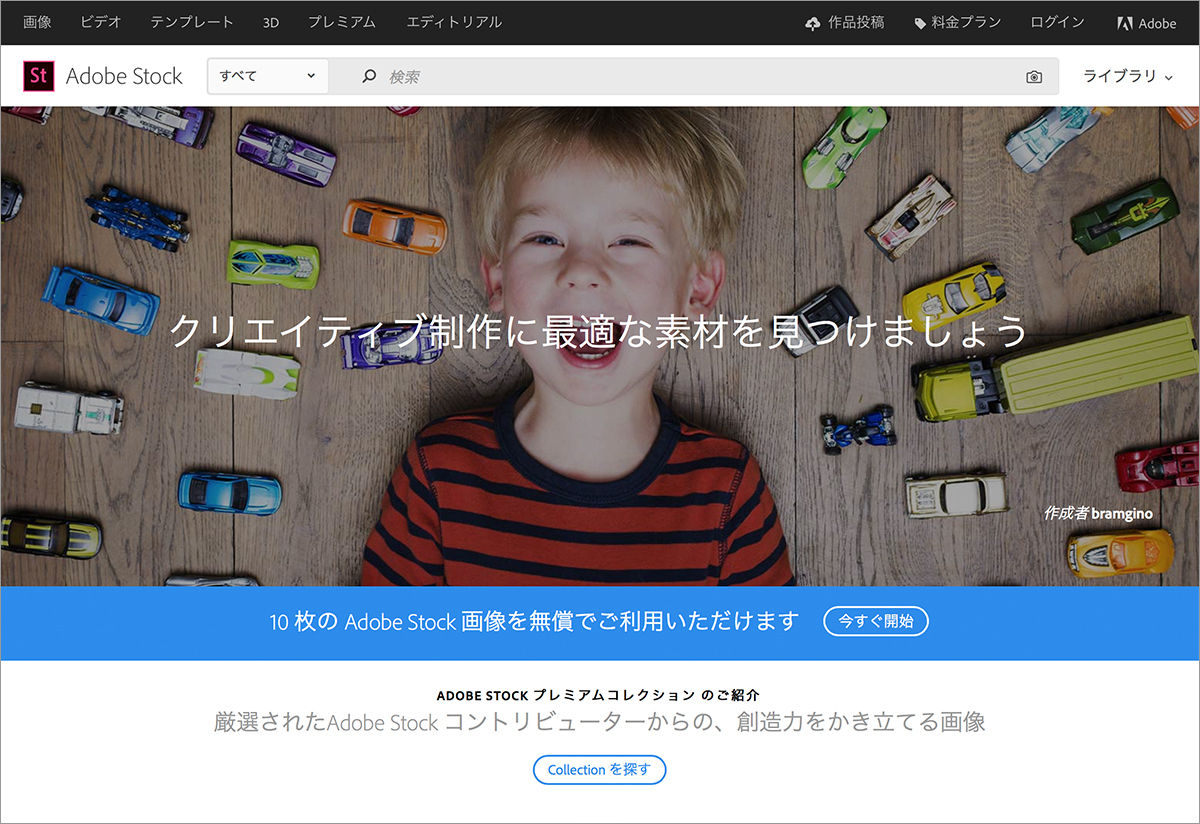 newproduct_20170615_adobestock_I.jpg