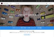 Adobe Stockに新たなエディトリアルコレクション、次世代型検索機能を実装