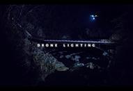 airvision、空中から超高輝度LEDで照明する「ドローンライティング」のサービスを開始