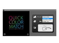 EIZOの色合わせソフトウェア「Quick Color Match」がファインアート紙22種類に対応