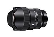 シグマの新開発・ミラーレス専用高性能レンズシリーズ第1弾