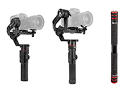 多彩な撮影に対応するプロ仕様の3軸ジンバルキットとジンバル用ブーム
