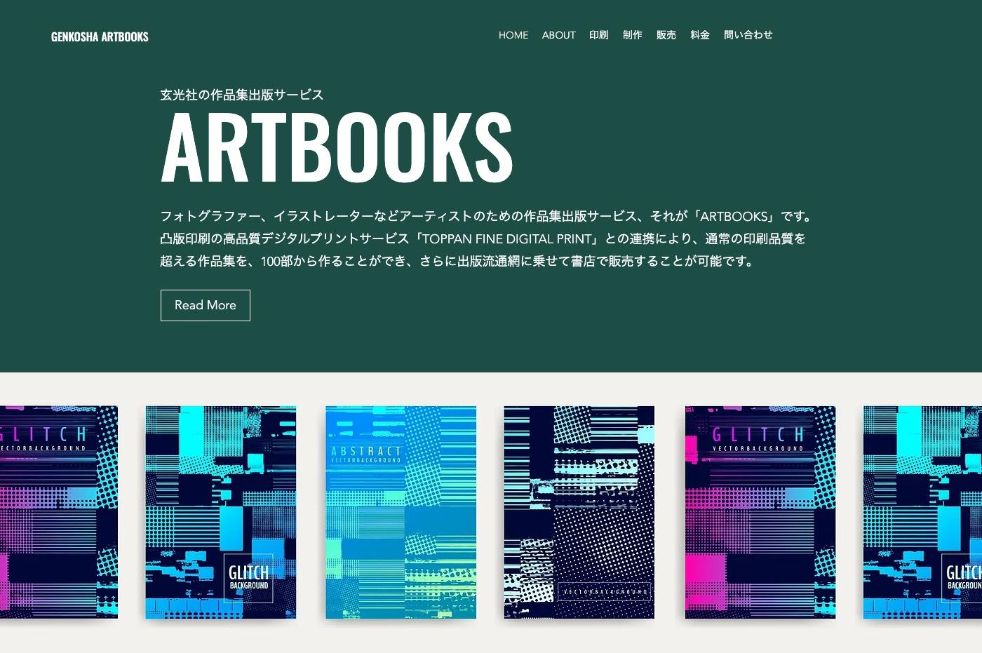 tfdp_artbooks.jpg