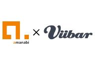 アマナビ×Viibar「1眼レフで動画撮影&フォトショップで編集」講座