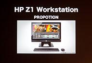 Movie Session「写真と動画に強いワークステーション HP Z1 Workstation」
