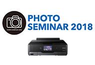 写真が上達するヒントが満載「PHOTO SEMINAR  2018」