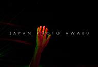 日本の写真家を世界へ 「JAPAN PHOTO AWARD 2018」応募受付開始