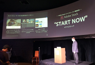 """Adobe Stockコントリビューター開始記念「Adobe Stock """"START NOW""""」レポート"""