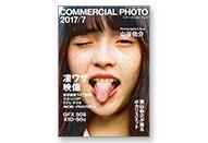 コマフォト・プレゼンツ「日本の写真の新たなうねりをつくるために」山谷佑介×菅付雅信 トークイベント
