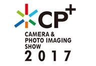 4K一眼ムービー、360度VR動画、音の収録などをテーマにした「プロ向け動画セミナー」がCP+2017で開催