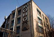 ロシア現地人でも簡単には立ち入れない「LOMO博物館」ZOOMツアー参加者募集