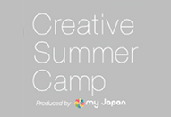 29歳以下のクリエイターのための夏キャンプ「Creative Summer Camp」参加者募集