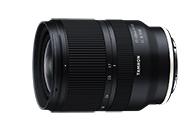 ソニーEマウント用新製品「17-28mm F/2.8 Di III RXD(Model A046)」レンズ貸し出し体験会