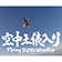 第11回 札幌国際短編映画祭「ブランデッドフィルム 2」レポート