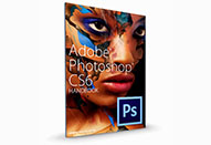 「PHOTOSHOP CS6 ハンドブック」PDF版を無償公開中