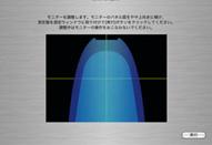 ColorNavigator 5 徹底研究 PART1(前編)