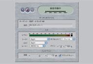 「ボイスオーバー」機能でナレーション録音