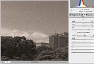 Camera Raw徹底研究 ④ CS5で追加された機能