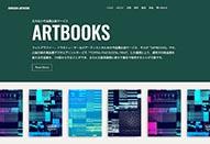 高品質な写真集・画集を個人で出版できる、玄光社の作品集出版サービス「ARTBOOKS」が受付開始